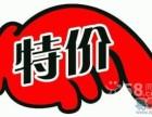 石家庄淮河道口工商注册公司
