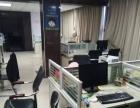 中山北路纯写字楼 带办公家具300平12000/月