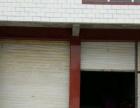 三台 三台幸福地度假村旁, 仓库 110平米