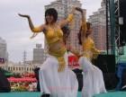 哈尔滨舞蹈学校 魔韵艺校