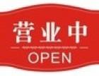 欢迎访问%驻马店三洋洗衣机官方网站各中心点售后服务咨询电话