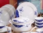 陶瓷餐具价格 定制高档家用餐具 特色餐具定做
