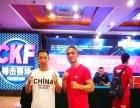 南宁MMA综合格斗跆拳道空手道泰拳运动健身