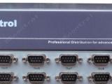 8串口分配器 COM分频器 1进8出串口