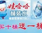 中街商圈桶装水水站送饮水机活动进行中