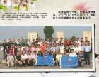 天津相册制作同学聚会毕业纪念册制作照片书制作