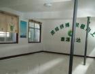 99都市网//吴家堡厂房仓库/1100平