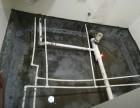 河源市专业防水补漏装饰工程有限公司