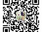 北京大兴成人英语口语培训,商务英语培训,雅思托福培训班