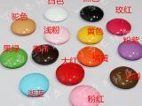 编织辅料塑料蘑菇纽扣珊瑚绒毛线糖果色大纽扣宝宝外套线扣子2.5