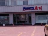 杭州萧山哪里卖安利产品萧山安利营销人员联系电话