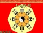 秦皇岛算命大师王公命例预测回顾