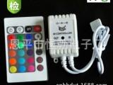 LED七彩RGB灯带灯条音乐控制器24键