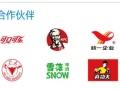 【沁园净水机】加盟官网/加盟费用/项目详情