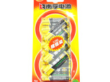 正品南孚碱性电池5号12粒卡装 玩具闹钟遥控器适用 AA 1.5