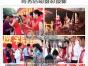 海泉湾会议团体集体照合影 站架出租 高清摇臂切换台