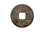 重庆哪里能鉴定交易古钱币的位置