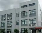 思明园一楼650平搭配三楼2000平出租