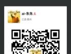 携程纯玩不进店1580元4月26日北京+天津卧去飞回六日游