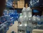 沈河区和平区青年大街送水,十一纬路 十三纬路送水