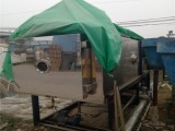出售二手冷冻干燥机 二手真空冷冻干燥机 二手耙式干燥机