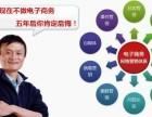 深圳SEO优化推广 灰色关键推广 阿里巴巴操作高手