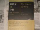 转几本全新的台湾出版的书