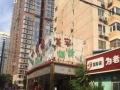 临街餐饮商.铺、急抛商业、临街大展示面宽、租金稳定
