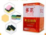广东多正树脂科技有限公司专注强力胶!令聚氨酯胶粘剂产品显著!