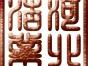 沧州专业代办建筑资质 八大员 技工培训考试