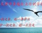 天津市卓越职业培训学校高技能人才训练基地