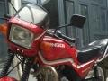 卖摩托车了九成新