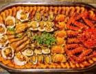 海鲜餐饮加盟 海鲜餐饮创业开店加盟条件