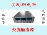 广州0-60V10A可调直流电源指导报价