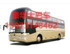 15073148462 +从长沙到连云港直达汽车时刻表长途车