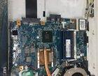 上城区杭州青年路电脑上门维修价格 电脑维修哪家好