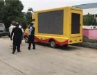 福田伽途LED广告宣传车,远销海外的广告车!
