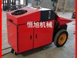 二次构造泵 二次构造柱泵 构造泵 二次构造专用泵细石输送泵