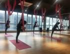 福建厦门工作业余期间哪里学习瑜伽比较好,葆姿瑜伽