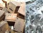 东莞专业回收废机械铁,东莞废烂铁回收价格,东莞废杂铁回收公司