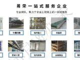 杭州湾企业物资配送及工厂现场改造无尘车间施工等