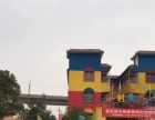 新建区大型幼儿园转让
