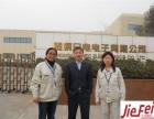 7周年优惠啦,石景山杰飞office办公软件培训机构