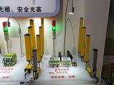 上海驭云光幕品质,十年专业,哪个厂家的光幕价格信赖首选