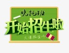 上海高一英语1对1冲刺
