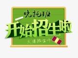闵行吴泾高三语文补习班1对1冲刺班