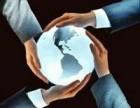 全武汉专业代办人力资源 劳务派遣 进出口经营权 特殊名称核准