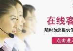 欢迎访问宜昌//海售后冰箱 维修中心 为您服务
