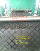 厂家直销牛栏板,龟背板,龟背卷材,方块龟背牛栏板 高耐磨