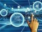 郑州(智业科技)+云桌面 大数据 云计算